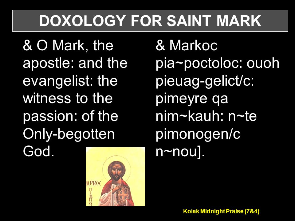 Koiak Midnight Praise (7&4) & O Mark, the apostle: and the evangelist: the witness to the passion: of the Only-begotten God.