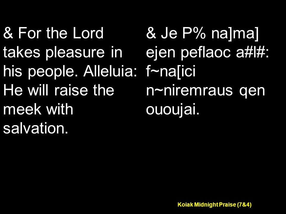 Koiak Midnight Praise (7&4) & For the Lord takes pleasure in his people.