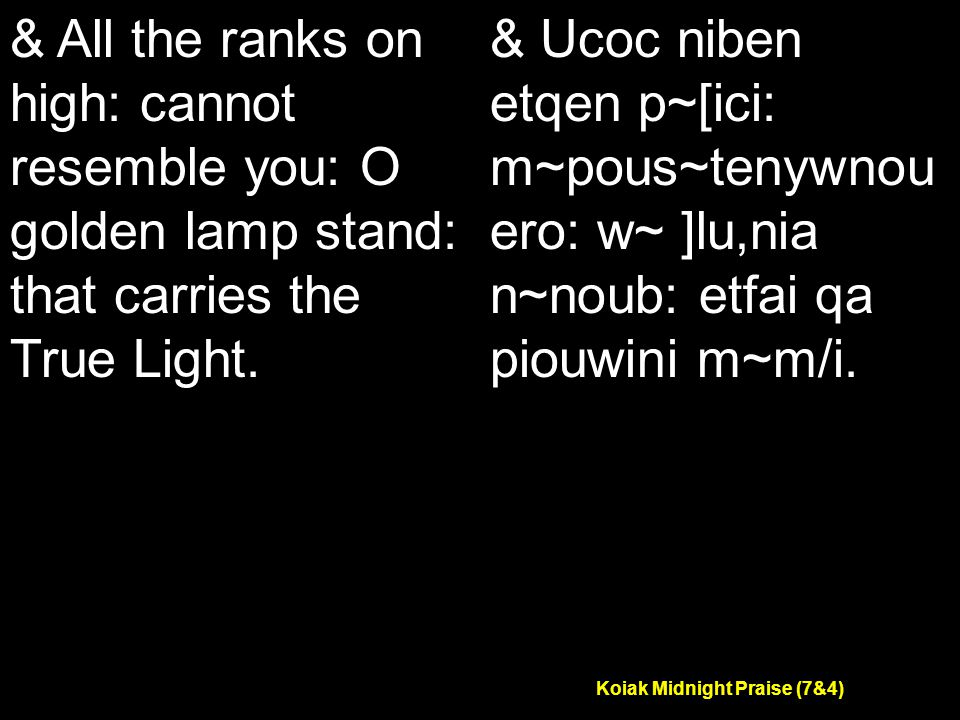 Koiak Midnight Praise (7&4) & All the ranks on high: cannot resemble you: O golden lamp stand: that carries the True Light.