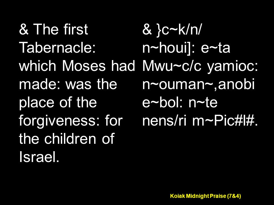 Koiak Midnight Praise (7&4) & The first Tabernacle: which Moses had made: was the place of the forgiveness: for the children of Israel.