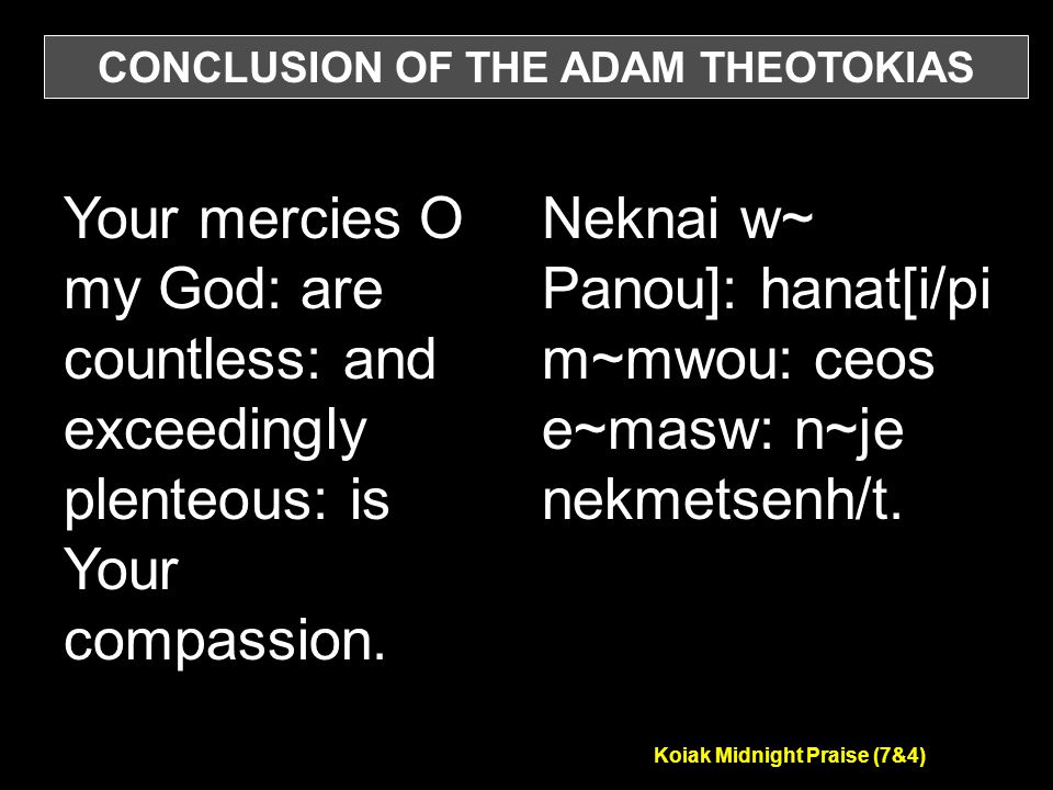 Koiak Midnight Praise (7&4) Your mercies O my God: are countless: and exceedingly plenteous: is Your compassion.