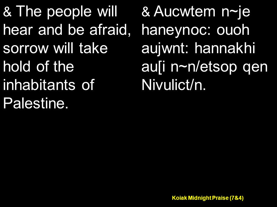 Koiak Midnight Praise (7&4) & The people will hear and be afraid, sorrow will take hold of the inhabitants of Palestine.