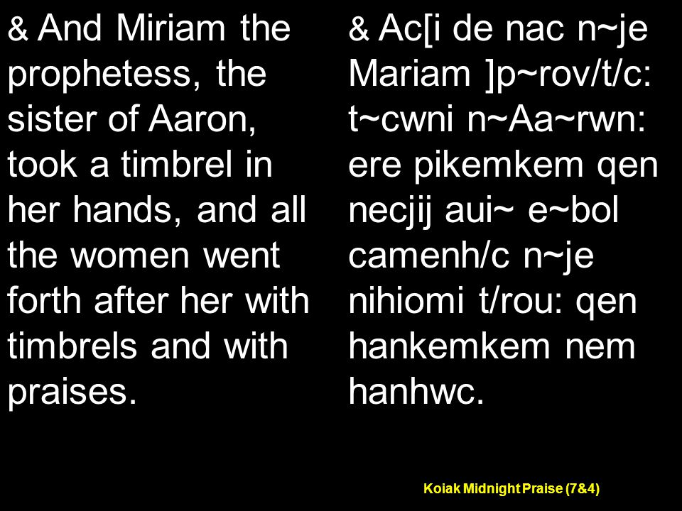 Koiak Midnight Praise (7&4) & And Miriam the prophetess, the sister of Aaron, took a timbrel in her hands, and all the women went forth after her with timbrels and with praises.