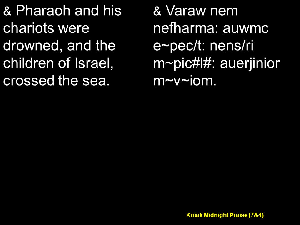 Koiak Midnight Praise (7&4) & Pharaoh and his chariots were drowned, and the children of Israel, crossed the sea.