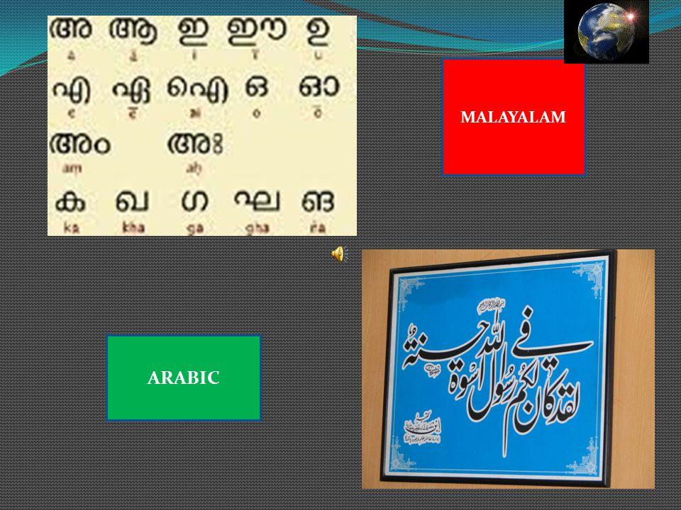 MALAYALAM ARABIC