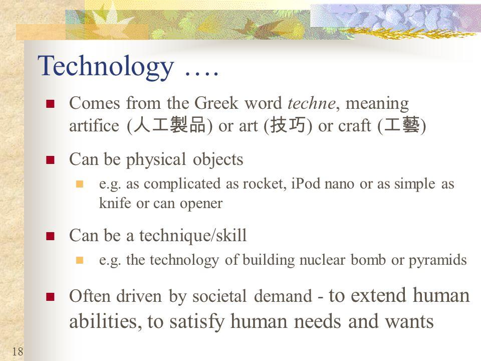 18 Technology ….