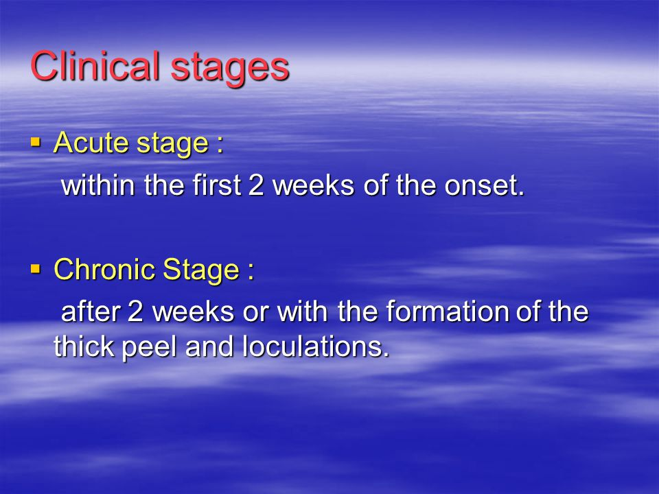Intrapleural Streptokinase  Indications  Acute or fibrino purulent stage  Presence of loculations.