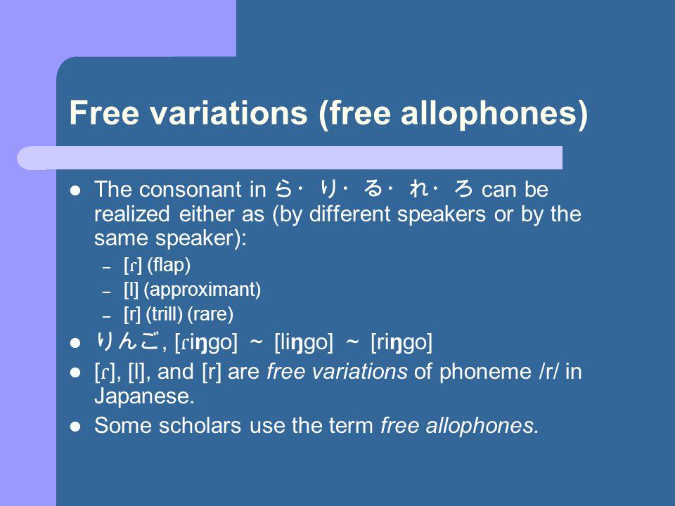 Affricates in Japanese alveolar: [ ʦ ] (voiceless), [ ʣ ] (voiced) – 月 ( つき ), 雑記 ( ざっき ) alveo-palatal: [ ʧ ] (voiceless), [ ʤ ] (voiced) – 置換 ( ちかん ), 時間 ( じかん ) (n.b.: ʦ = t s, ʣ = d s, ʧ = č, ʤ = ǰ )