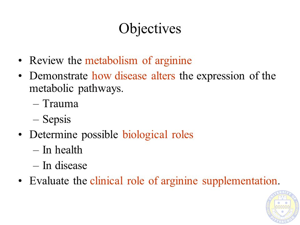 Arginine Supplementation  Biologically active Metabolite Physiological Change Benefit