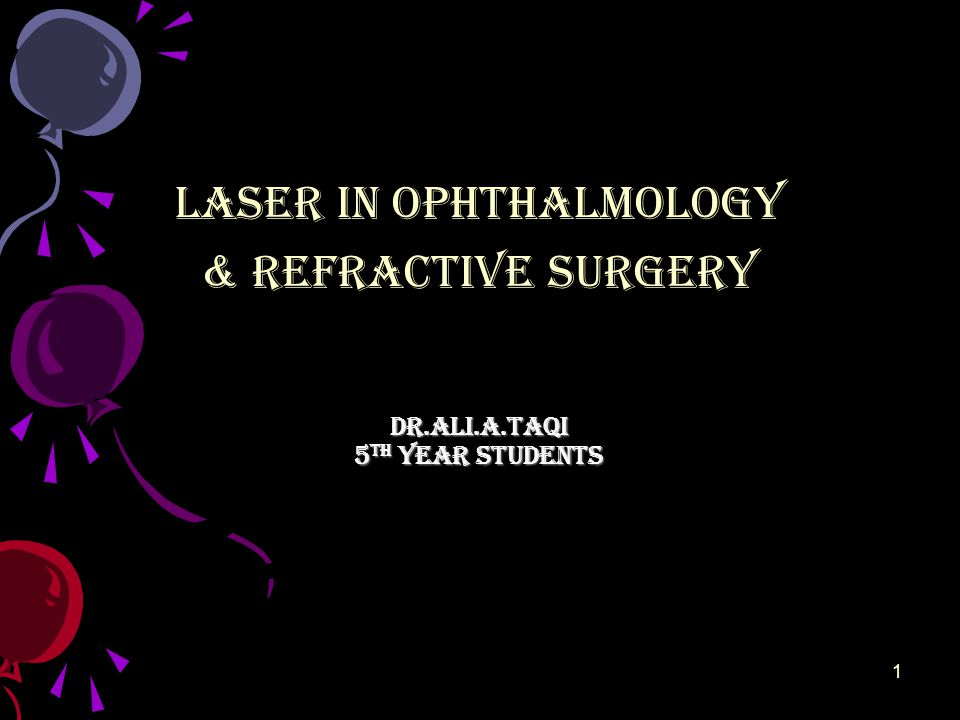 Laser refractive surgery Although refractive errors are most commonly corrected by spectacles or contact lenses, laser surgical correction is gaining popularity.