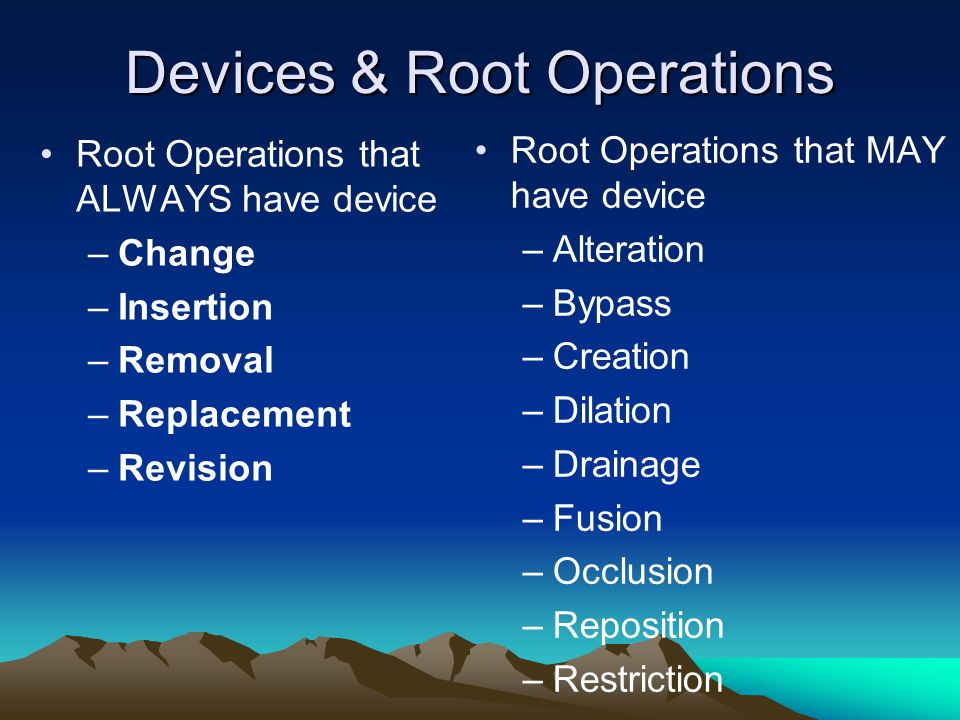 Devices & Root Operations Root Operations that ALWAYS have device –Change –Insertion –Removal –Replacement –Revision Root Operations that MAY have dev