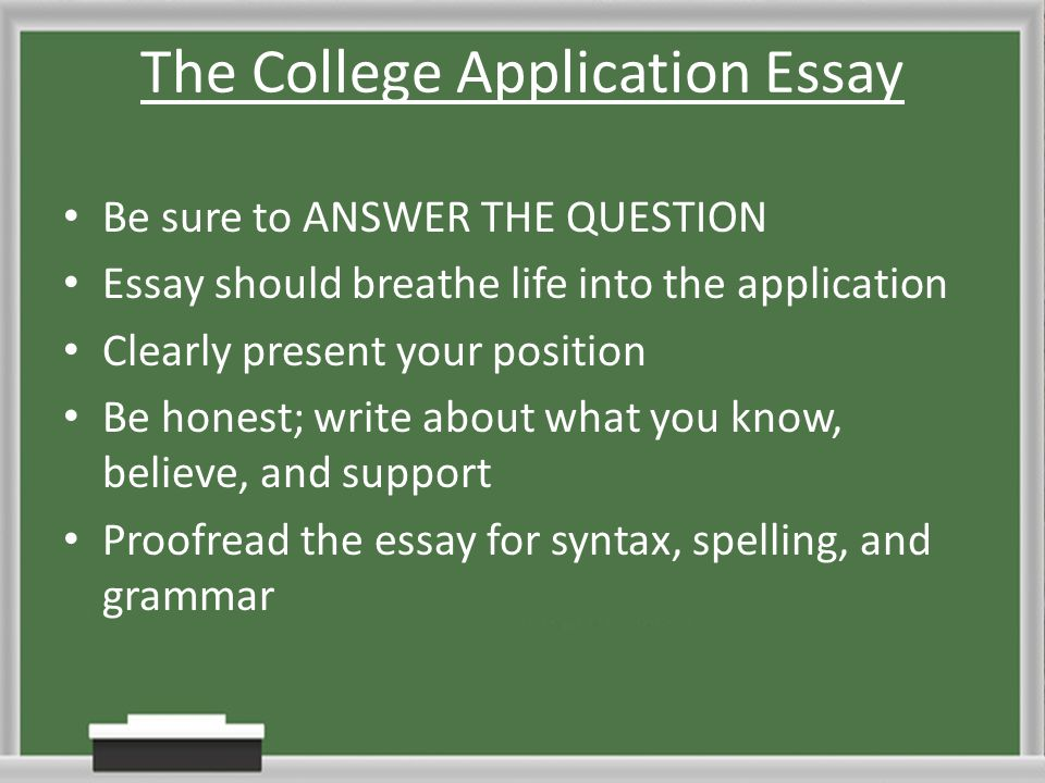 answering college application essay questions