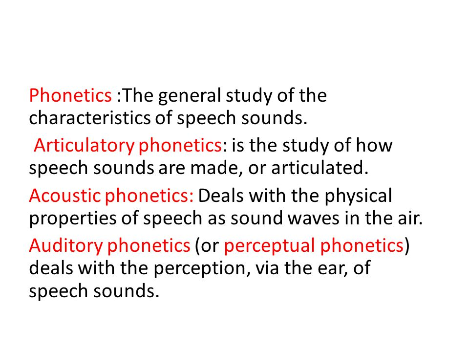 Vowels While the consonant sounds are mostly articulated via closure or obstruction in the vocal tract, vowel sounds are produced with a relatively free flow of air.