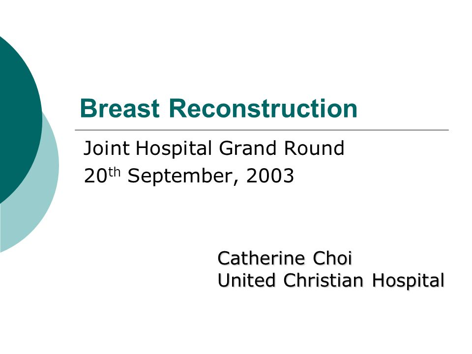 Breast Reconstruction Joint Hospital Grand Round 20 th September, 2003 Catherine Choi United Christian Hospital