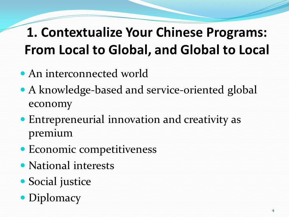 Curriculum & Instruction City-wide Chinese instructional guides and pacing guides Units and lesson plans 45