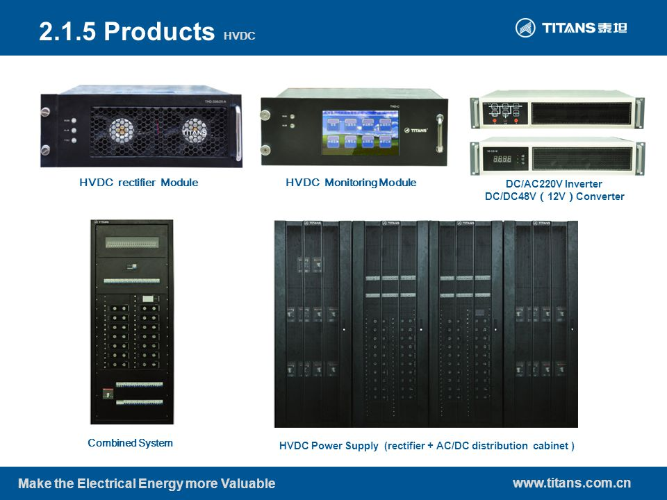 www.titans.com.cn Make the Electrical Energy more Valuable HVDC HVDC Power Supply (rectifier + AC/DC distribution cabinet ) Combined System HVDC Monit