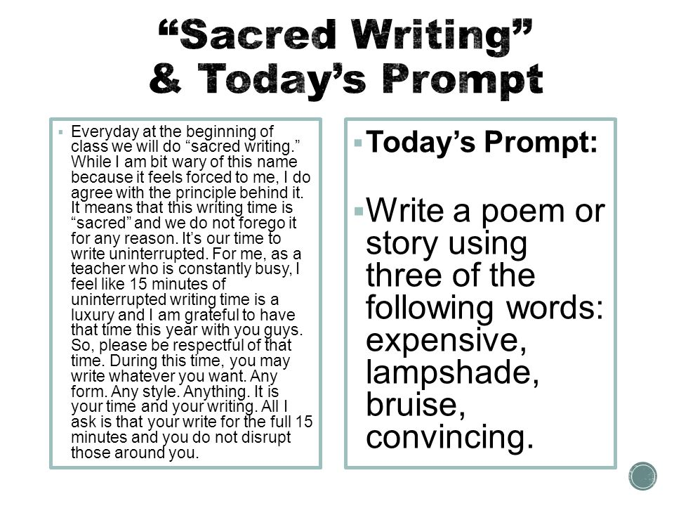  Everyday at the beginning of class we will do sacred writing. While I am bit wary of this name because it feels forced to me, I do agree with the principle behind it.