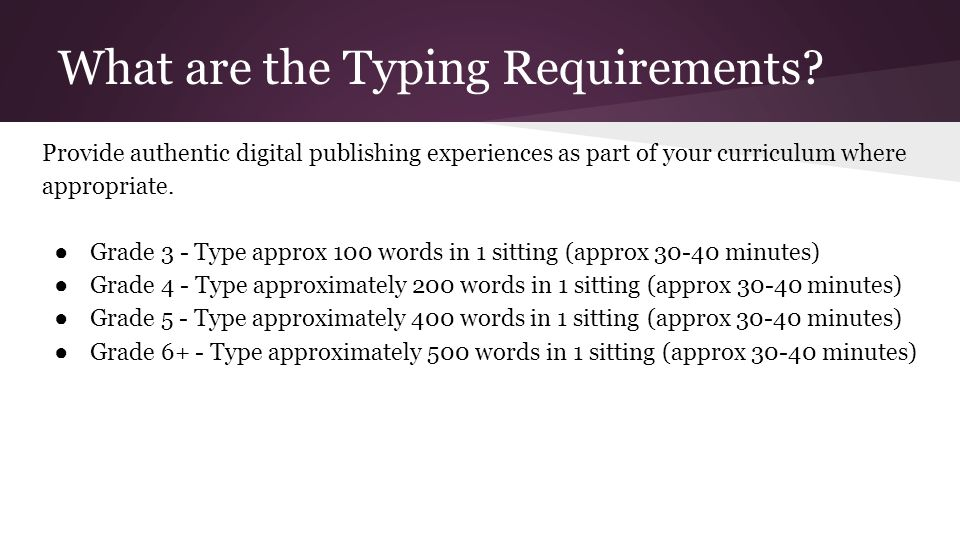 What are the Typing Requirements.
