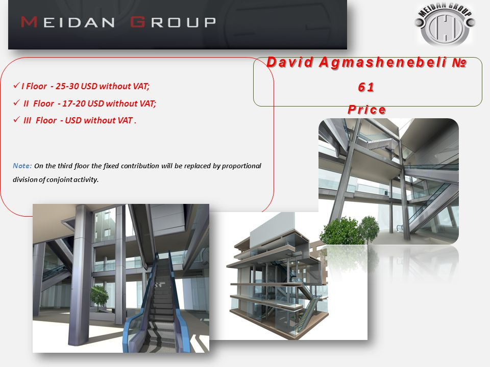 I Floor - Commercial Space David Agmashenebeli № 61 477 m 2 Ziraat Bank 405,104 m 2 189,215 m 2 278,711 m 2 15,582 m 2 23,490 m 2 56,759 m 2 56,757 m 2