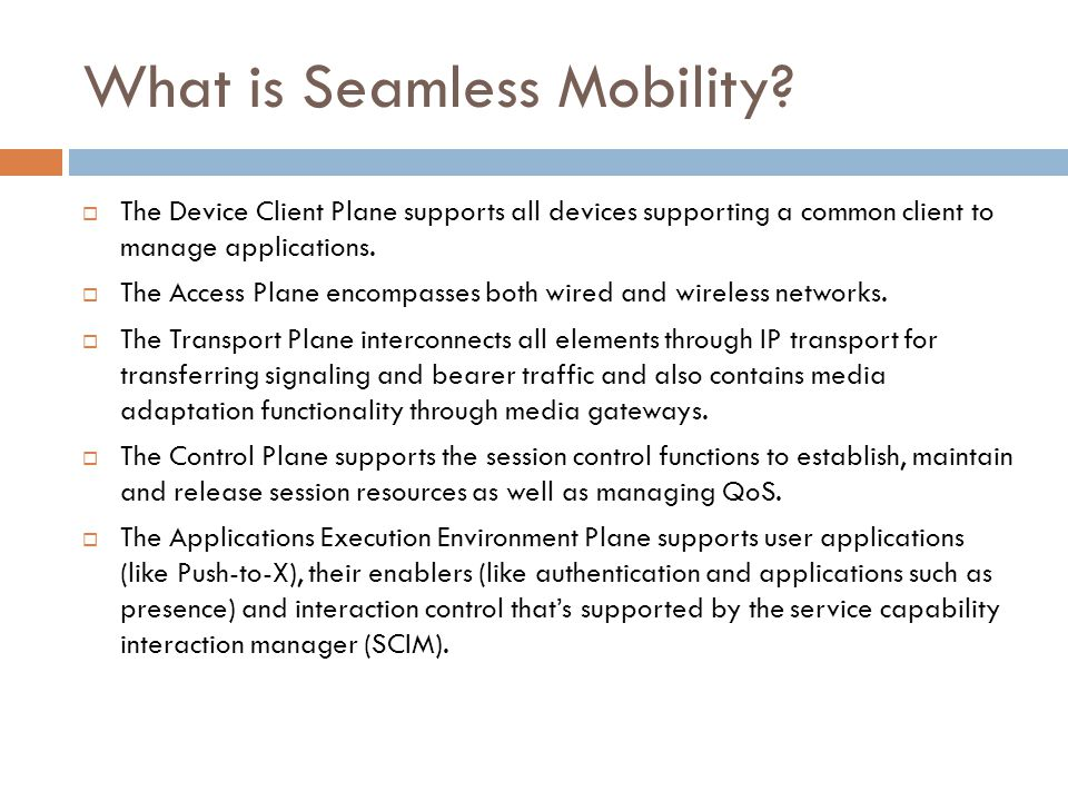 What is Seamless Mobility.