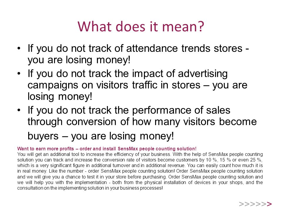 Goods sold per visitor Track average items sold per visitor >>>>>>