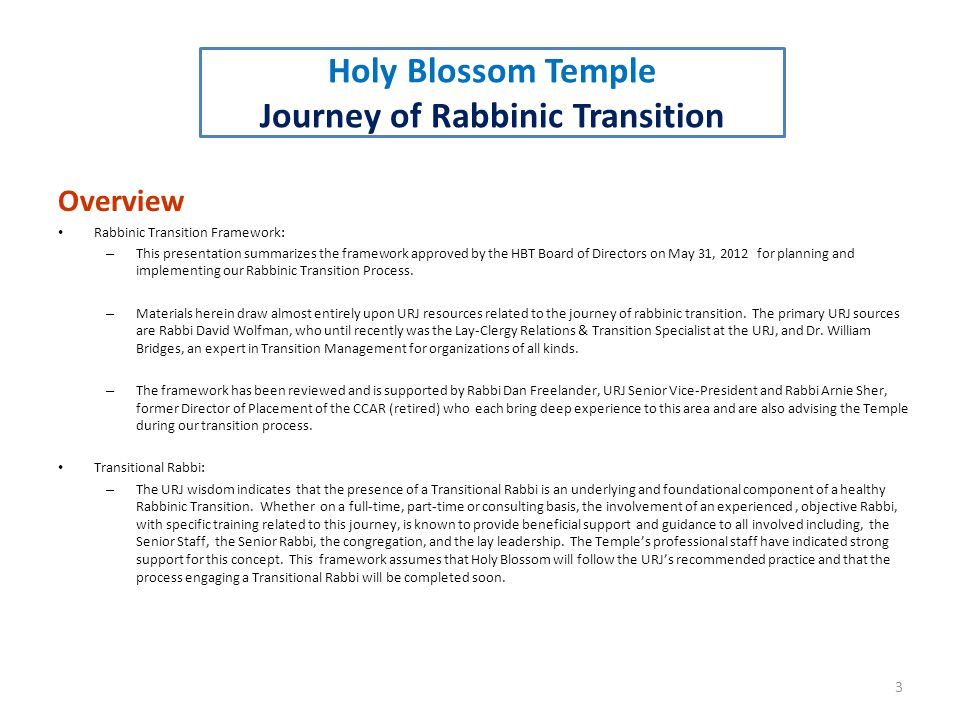 Overview Rabbinic Transition Framework: – This presentation summarizes the framework approved by the HBT Board of Directors on May 31, 2012 for planning and implementing our Rabbinic Transition Process.