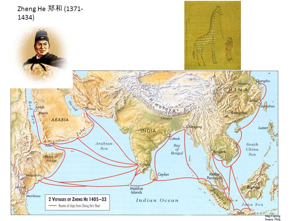 Zheng He 郑和 (1371- 1434)