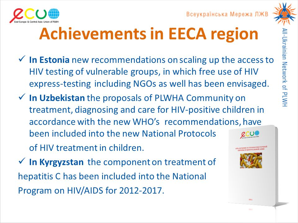 Achievements in EECA region In Estonia new recommendations on scaling up the access to HIV testing of vulnerable groups, in which free use of HIV express-testing including NGOs as well has been envisaged.