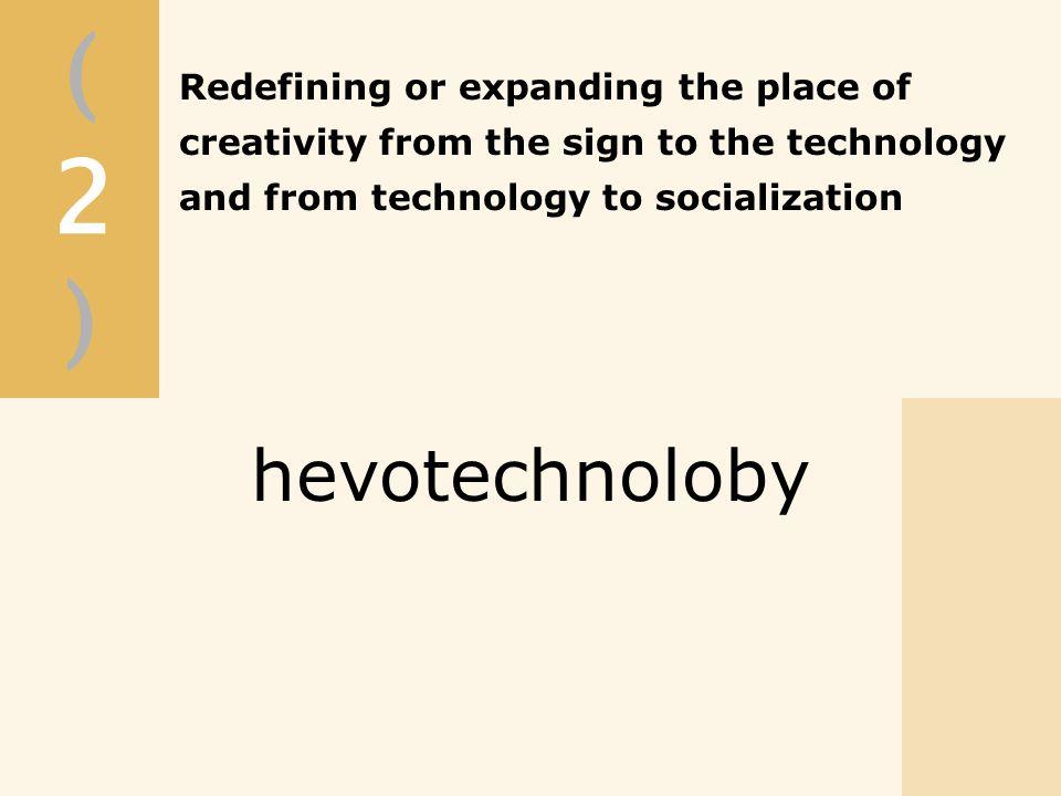 (2)(2) hevotechnoloby