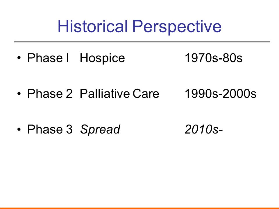 The Palliative Care Intervention Interdisciplinary teams –Patient-centered goals of care discussion Realistic prognostication –Pain and symptom relief –Disposition planning reflecting patient goals –Patient/Family support –Bereavement support 4