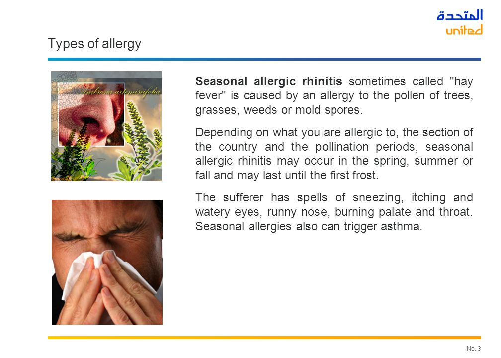 No. 3 Types of allergy Seasonal allergic rhinitis sometimes called