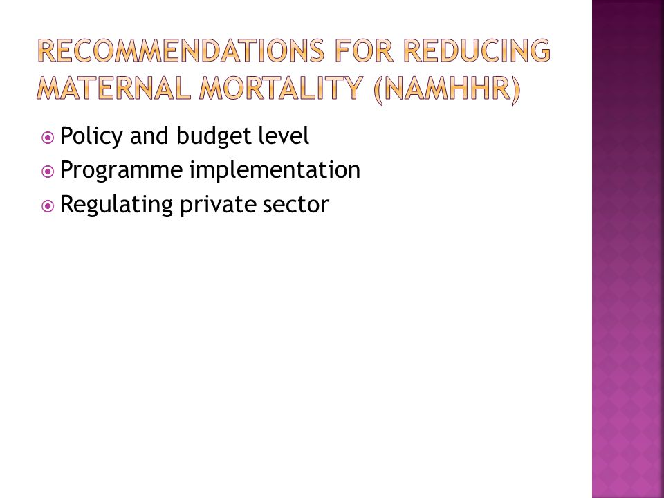  Policy and budget level  Programme implementation  Regulating private sector