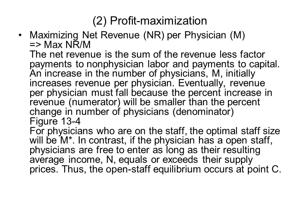 The Harris Model Compared to the previous case of Physicians' cooperative, Harris proposes that the hospital's internal organization is really two separate parts in hospital's structure: the trustee-administrator group that serves as the supplier of inputs, and the physician staffs that serves as the demanders on behalf of their patient.