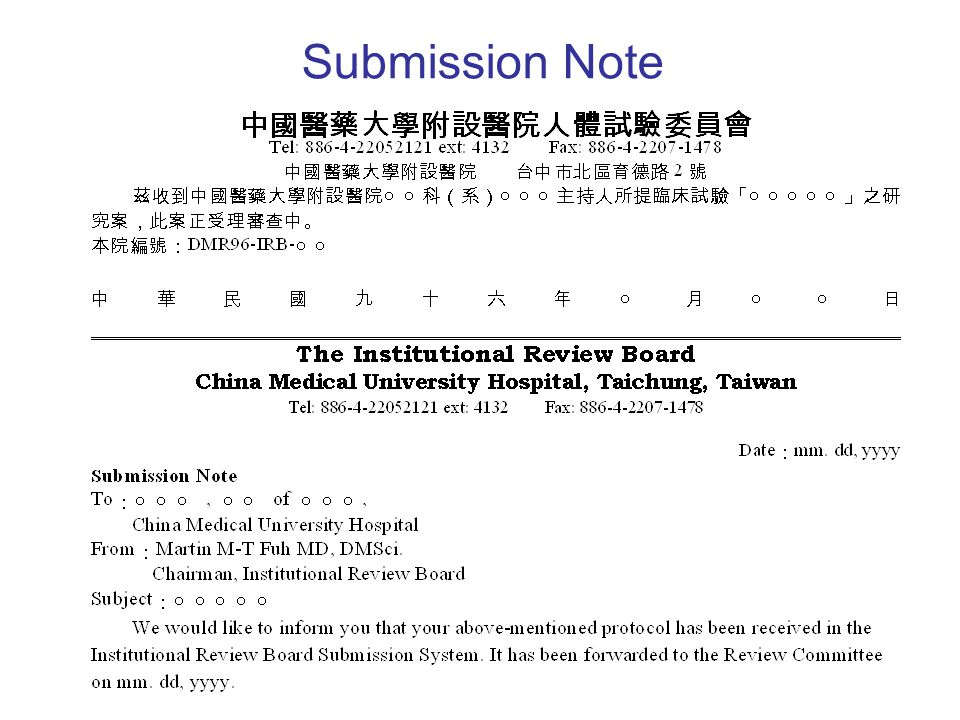 Submission Note