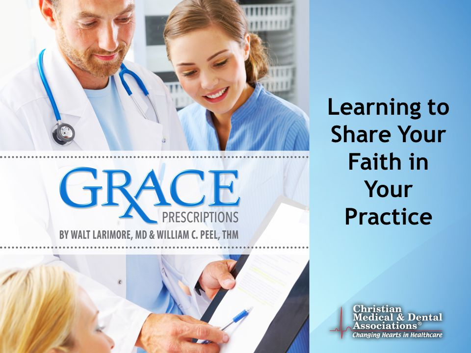 Module 2 The Importance of a Spiritual History to Quality Patient Care Walt Larimore, MD