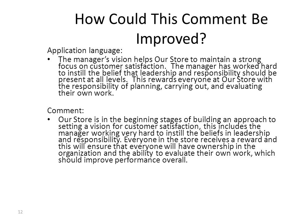 12 How Could This Comment Be Improved.
