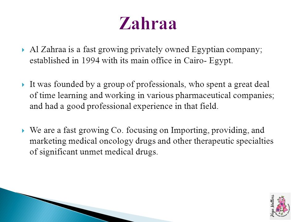  Al Zahraa is a fast growing privately owned Egyptian company; established in 1994 with its main office in Cairo- Egypt.