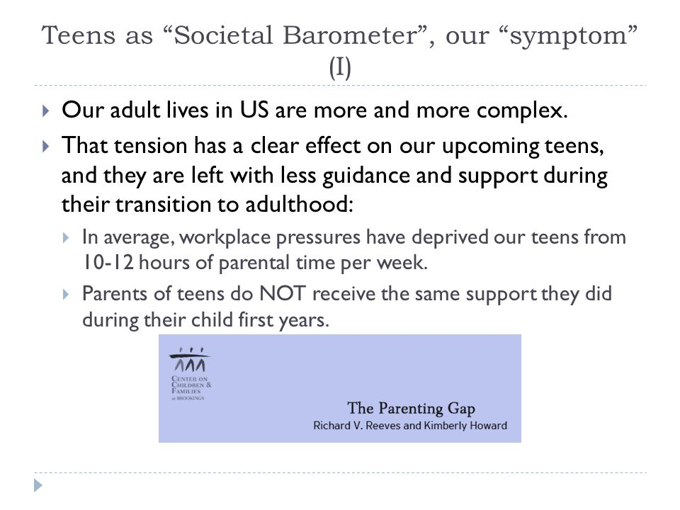 Teens as Societal Barometer , our symptom (I)  Our adult lives in US are more and more complex.
