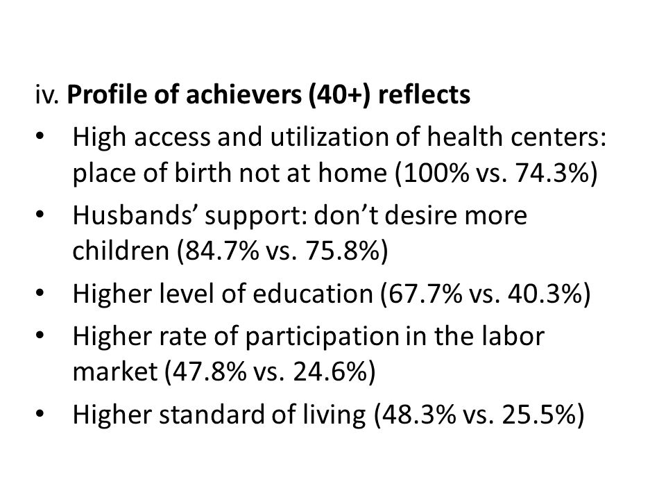 iv. Profile of achievers (40+) reflects High access and utilization of health centers: place of birth not at home (100% vs. 74.3%) Husbands' support: