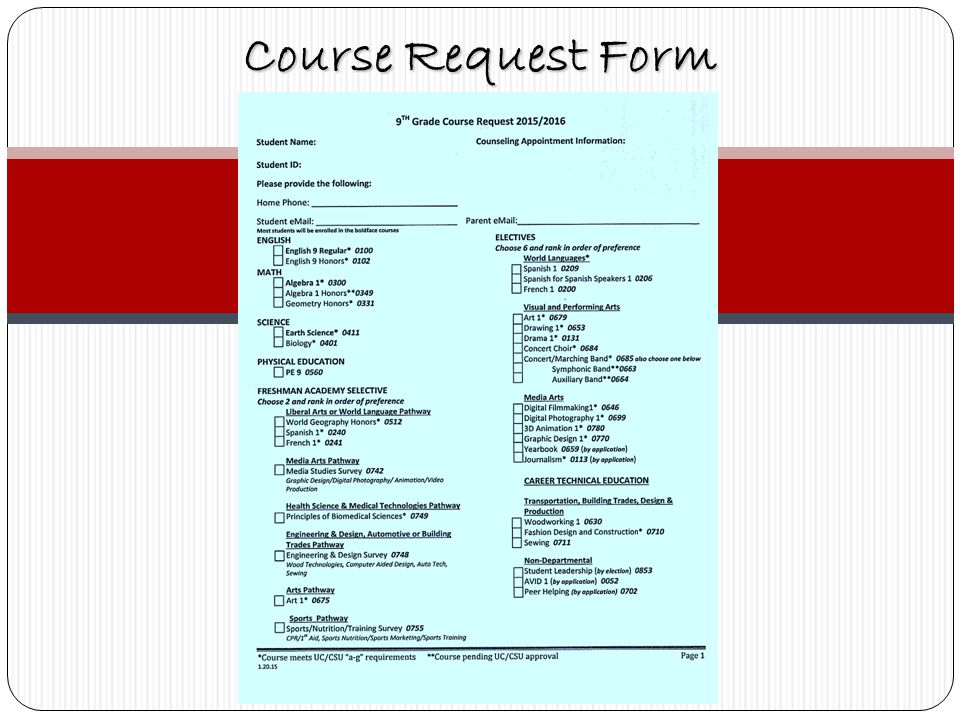Course Request Form