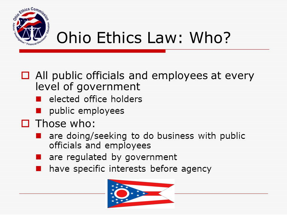 Ohio Ethics Law: Do I Have a Conflict.Who is affected or involved.