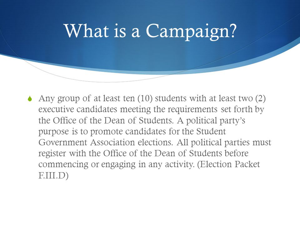 What is a Campaign.
