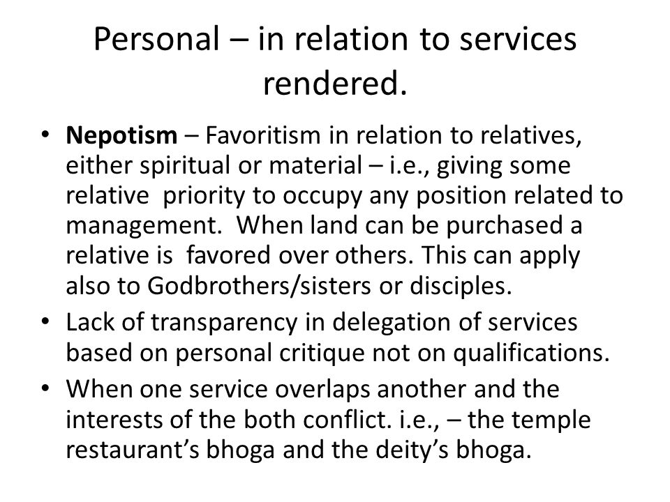 Doctrine in terms of spiritual position Wherein a Conflict of Interest may exist in relation to a philosophical position which sometimes conflicts with another equally acceptable position.
