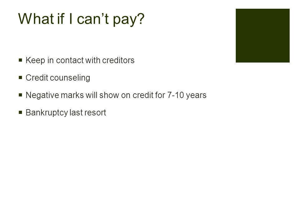 What if I can't pay.