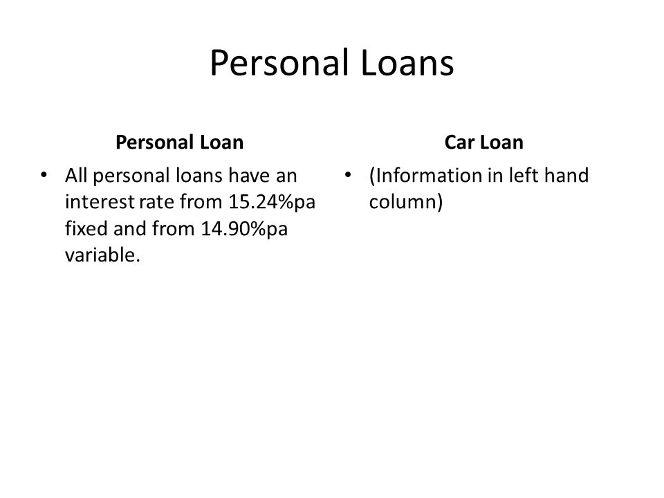 Personal Loans Personal Loan All personal loans have an interest rate from 15.24%pa fixed and from 14.90%pa variable.