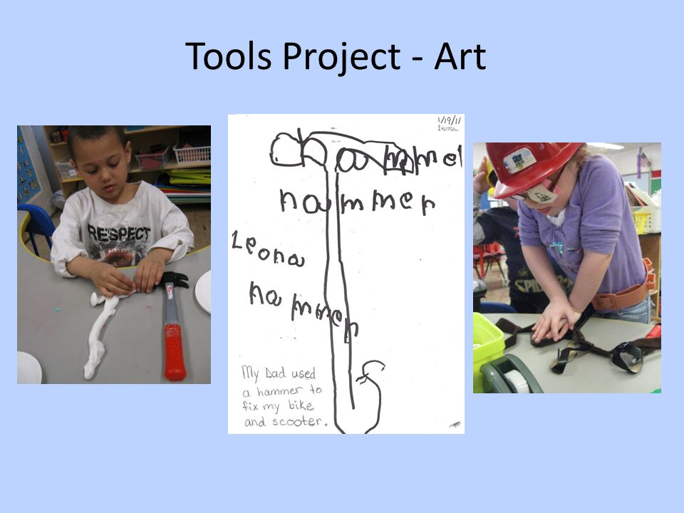 Tools Project - Art