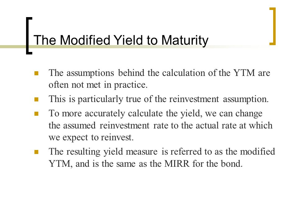 Bond Price Volatility Bond prices change as any of the variables change (Malkiel's Theorems):  Prices vary inversely with yields.