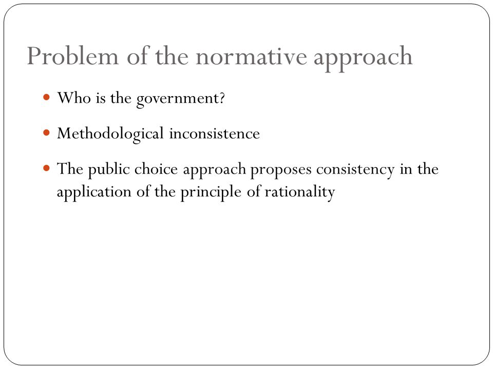 Tullock's View If public policies are politically endogenous, then part of the social cost of those policies was the use of scarce personal abilities and resources in efforts to influence policy decisions.