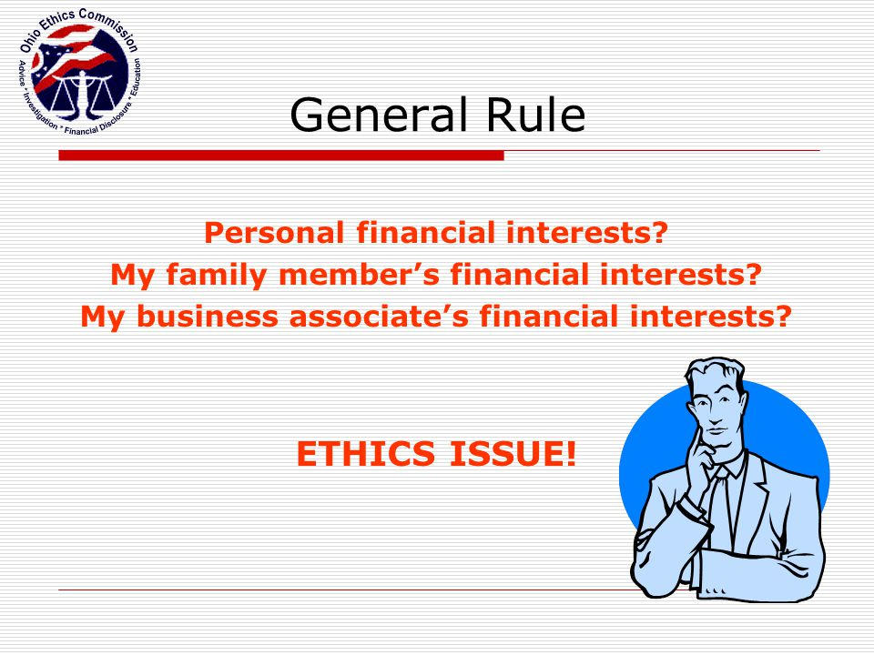 General Rule Personal financial interests. My family member's financial interests.