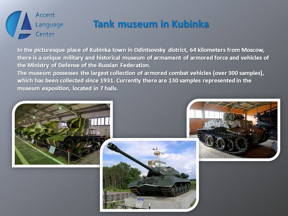 Tank museum in Kubinka In the picturesque place of Kubinka town in Odintsovsky district, 64 kilometers from Moscow, there is a unique military and his